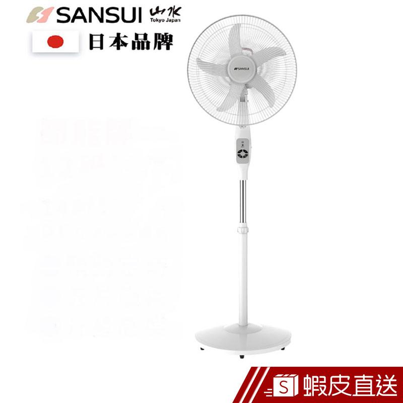 SANSUI 日本山水 14吋 超省電 DC直流變頻電風扇