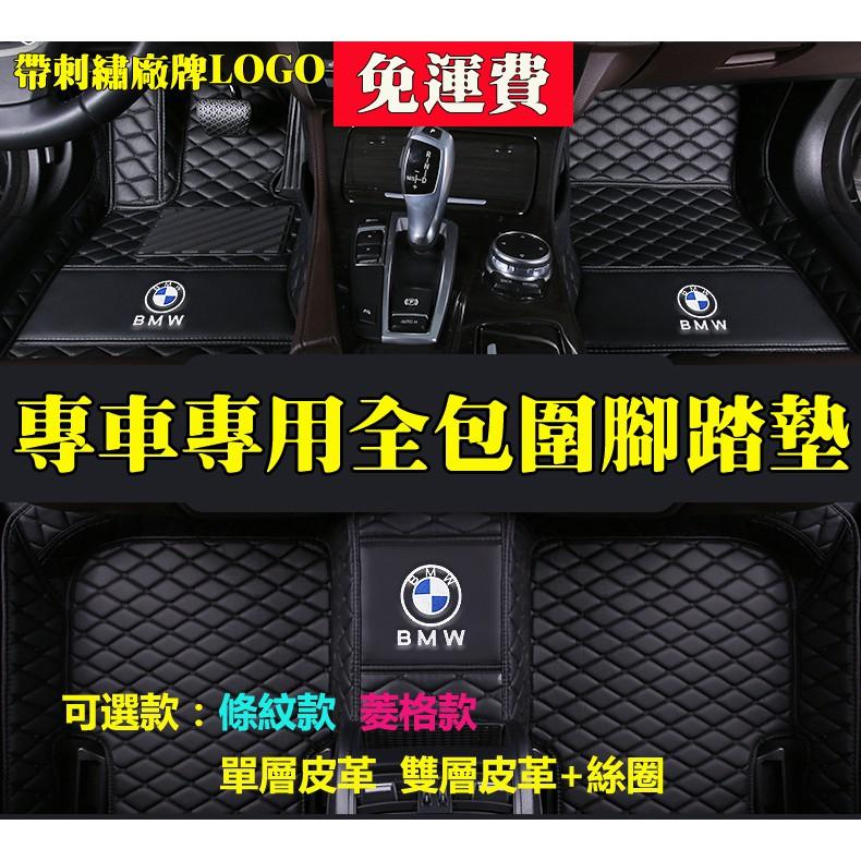 全包圍汽車腳踏墊凌志IS200 IS300 IS250 ES300H ES350 ES240踏墊 腳墊後箱墊