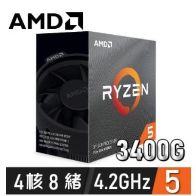 收 AMD Ryzen5 3400G CPU 全新未拆 代理盒裝佳 amd r5 3400g