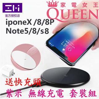 無線充電盤🌸家電女王🌸IPHONE12 ZMI 紫米 WTX11  送 QC3.0 充電器 無線充電器 無線充電 新北市