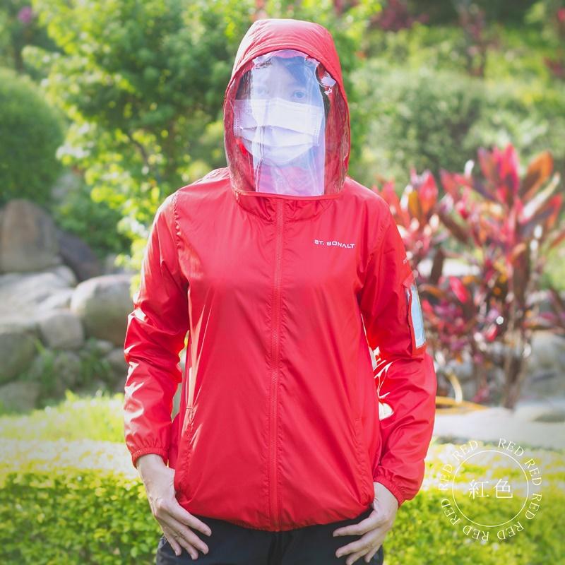 【St.Bonalt 聖伯納】機能防潑水防風防飛沫防護夾克(含防護面罩) 女款 SW1024