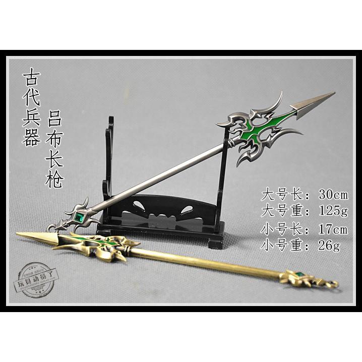 【小智模型】1:6中國古代兵器武器模型 呂布長槍方天畫戟天命 可配12寸兵人偶