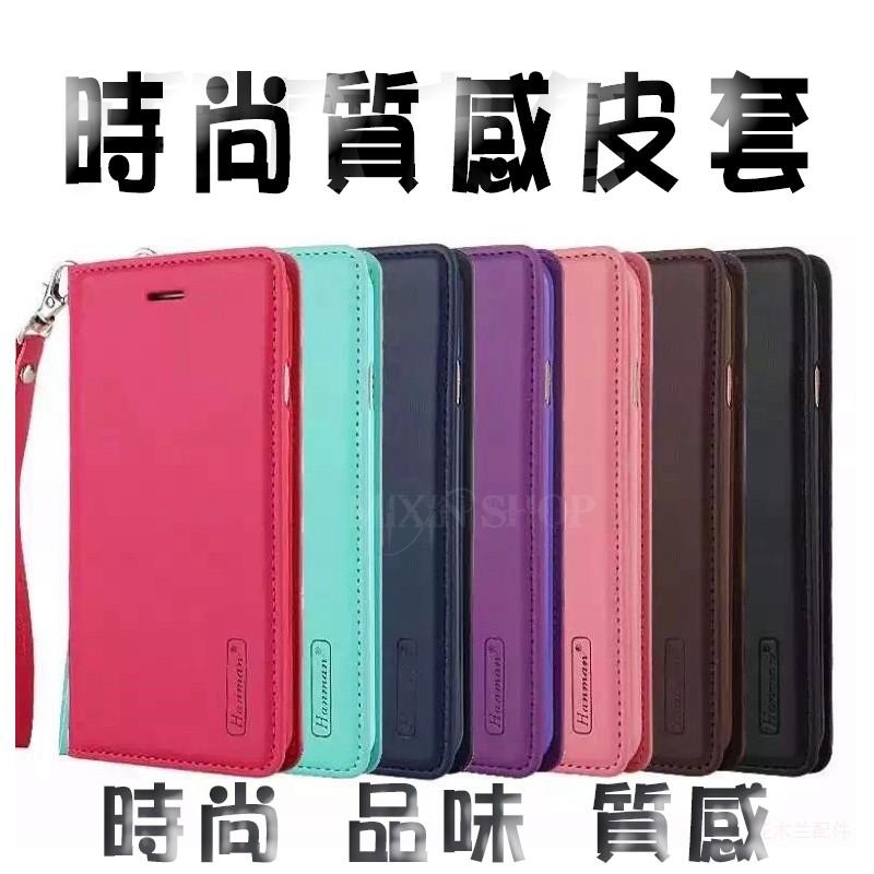 iPhone 5 6 7 8 i5 i6 i7 i8 S Plus SE 手機皮套手機殼保護殼保護套 皮革 Hanman
