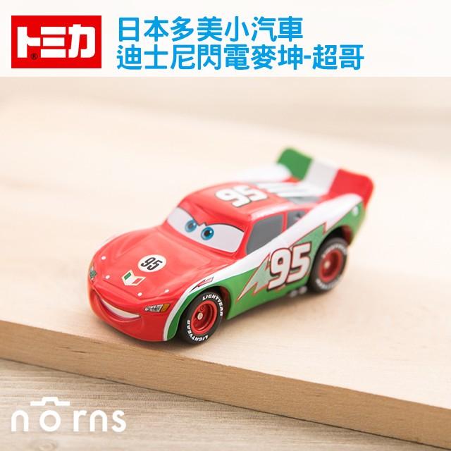 【日貨Tomica多美小汽車(迪士尼閃電麥坤-超哥)】Norns 日本TOMICA 多美小汽車