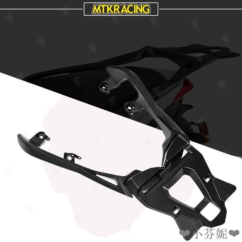 【台灣現貨】適用雅馬哈XMAX 250 300 改裝後貨架鋁合金尾架後靠背靠墊後扶手