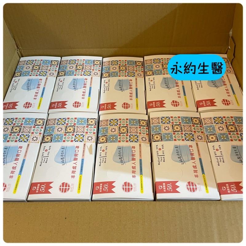 🚨買一送一🚨現貨馬上出貨 黑色加厚醫療口罩50入 台灣製造