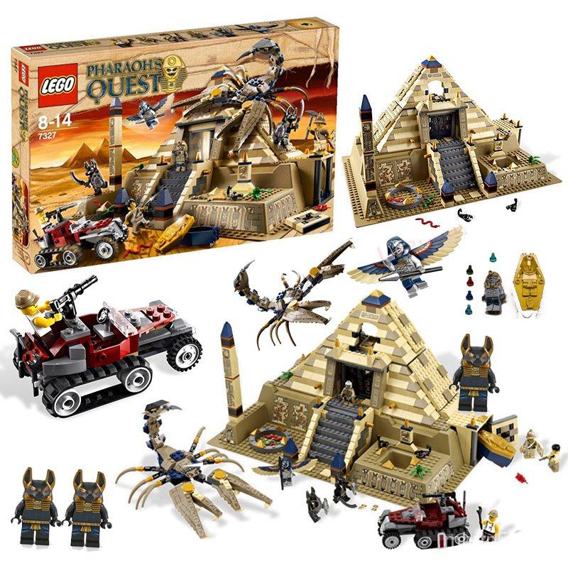 LEGO樂高積木7327金字塔木乃伊埃及法老蠍子王探險人仔拼裝玩具 YbQ0