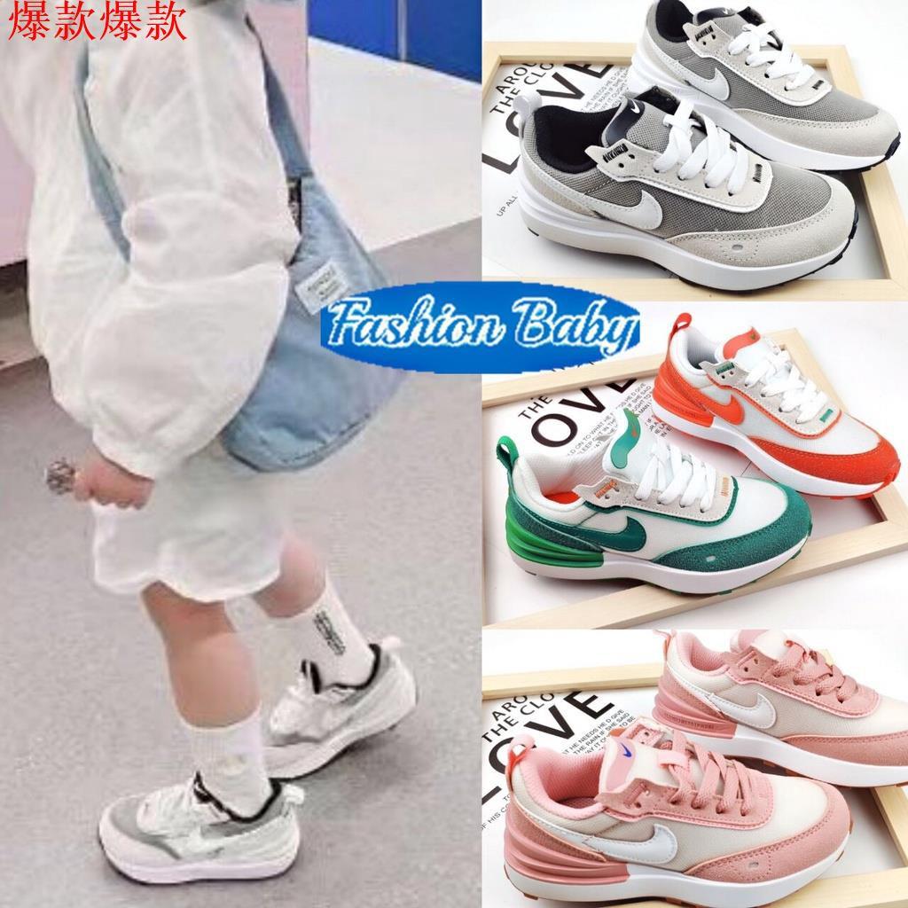 爆款【現貨】新款正版Nike 耐吉童鞋 華夫三代 WAFFLE ONE 兒童運動鞋 透氣網面 跑步鞋 學步鞋男女童球