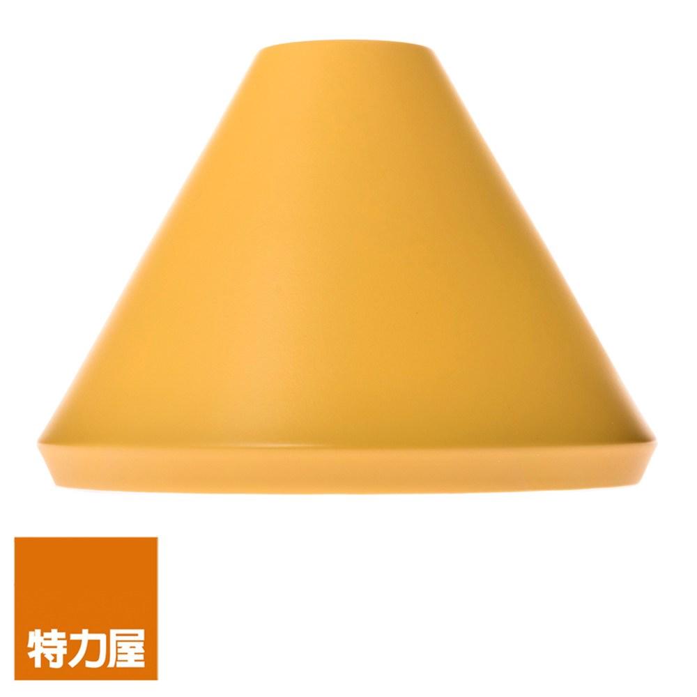 特力屋萊特燈 燈罩配件 黃色 20cm
