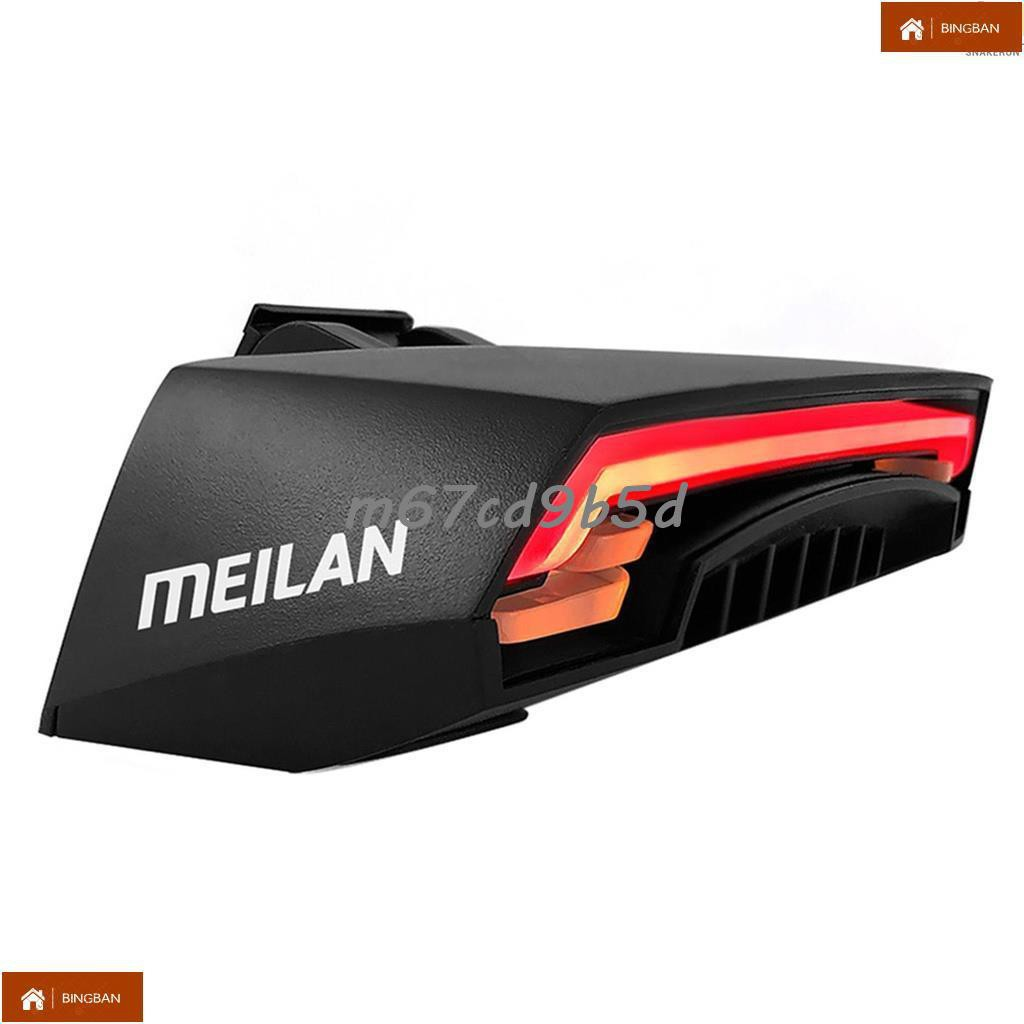 Meilan X5自行車搖控轉向激光尾燈黑色#BB33