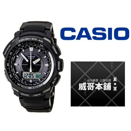 【威哥本舖】Casio台灣原廠公司貨 PRW-5100-1 太陽能專業登山電波錶 PRW-5100