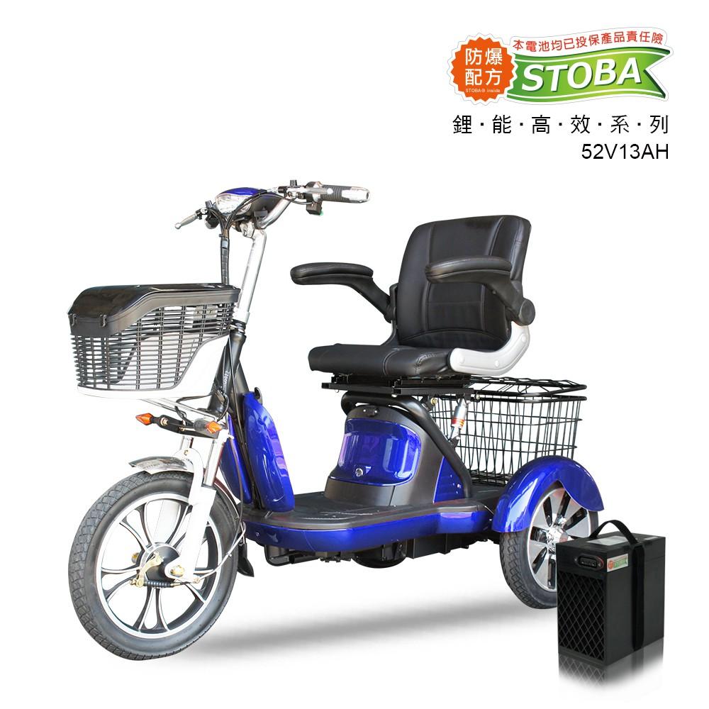 【向銓】DOREMI電動輔助自行車 PEG-005搭配防爆鋰電池