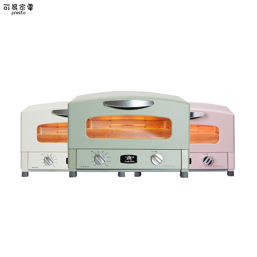 Sengoku Aladdin 千石阿拉丁 復古多用途烤箱  贈品:阿拉丁烤箱 料理食譜 新垣結衣款AET-G13T