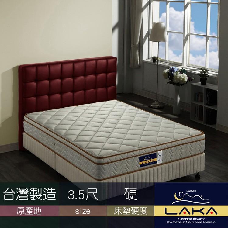【LAKA】三線3M防潑水乳膠彈簧床墊-單人加大3.5尺