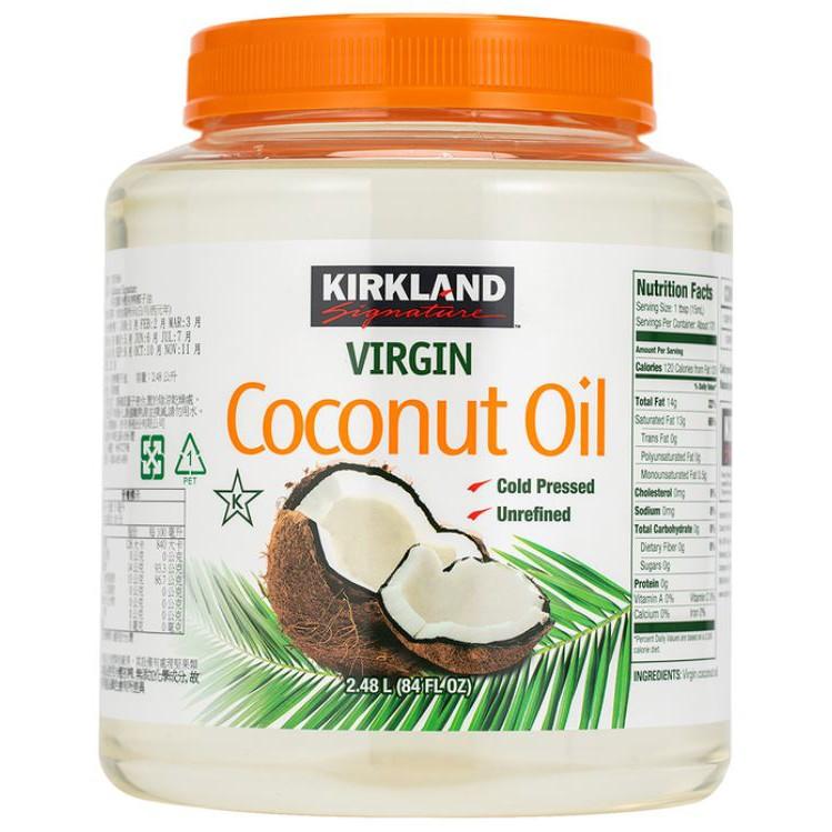 小Q代購🔥 好市多 代購🔥好市多代購 科克蘭 冷壓初榨椰子油  食用椰子油 椰子油 好市多椰子油 初榨椰子油
