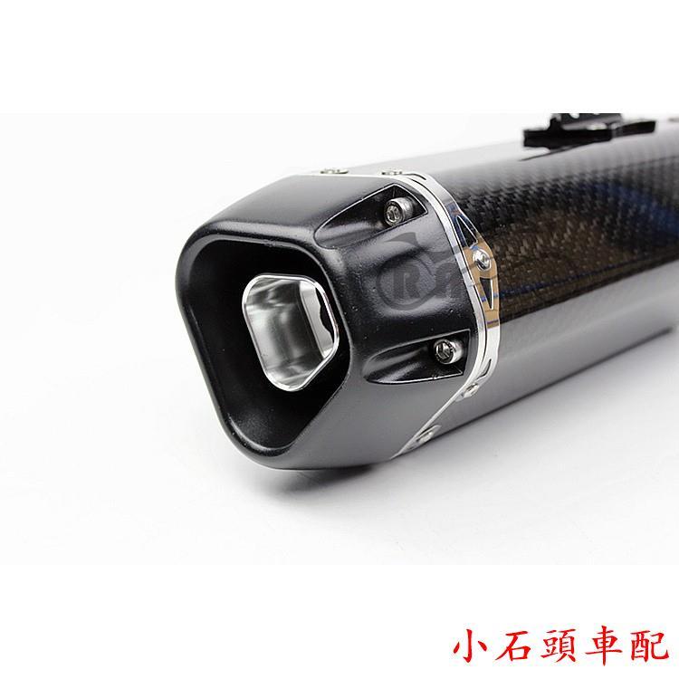 機車排氣管 兄弟碳纖排氣管黃龍 ZX-10R Z800 大排量排氣管改裝.小石頭