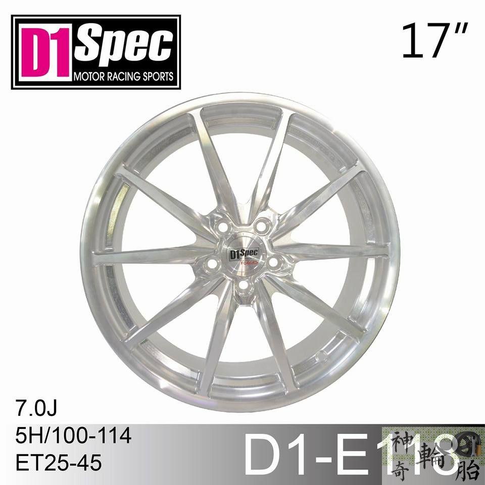 17吋鋁圈 D1SPEC高動力 一體鍛造 客訂色系&規格 7J 5/100-114 灰/金/黑ET25-45歡迎私訊詢價