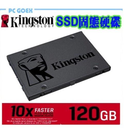 金士頓 A400 120GB 2.5吋 SATAⅢ SSD固態硬碟 Pcgoex 軒揚