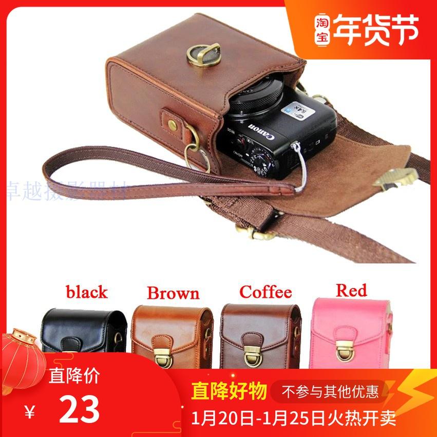 適用佳能G7X3 G5X2索尼RX100M6黑卡7皮套松下LX10理光GR23相機包