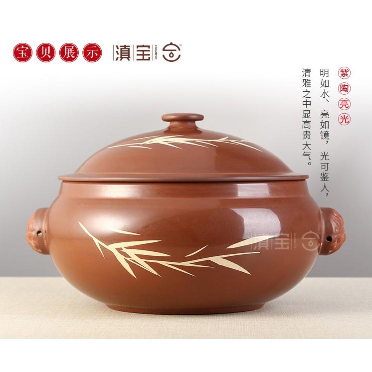 新款云南特產建水紫陶汽鍋雞湯煲家用陶瓷紫砂氣鍋滋補燉鍋蒸鍋隔水燉高端優質