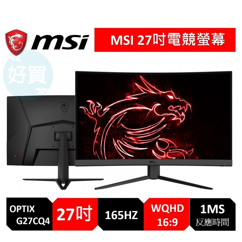 MSI 微星 OPTIX G27CQ4 165Hz/1Ms/27吋/2K/WQHD 電競螢幕 曲面螢幕