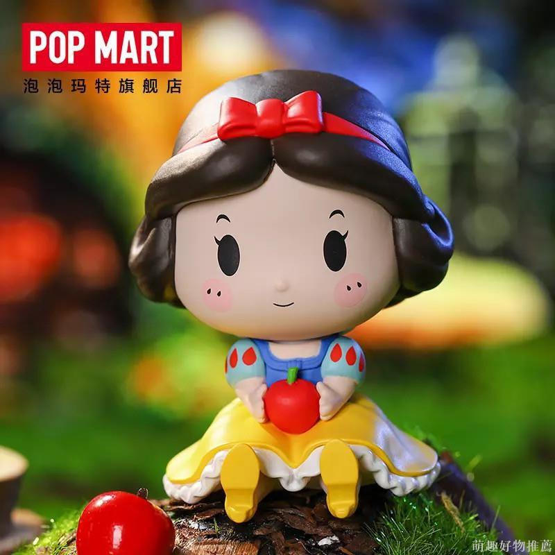 【正版】迪士尼 公主坐姿系列盲盒 盒抽 娃娃公仔 pop mart 泡泡瑪特666#温暖