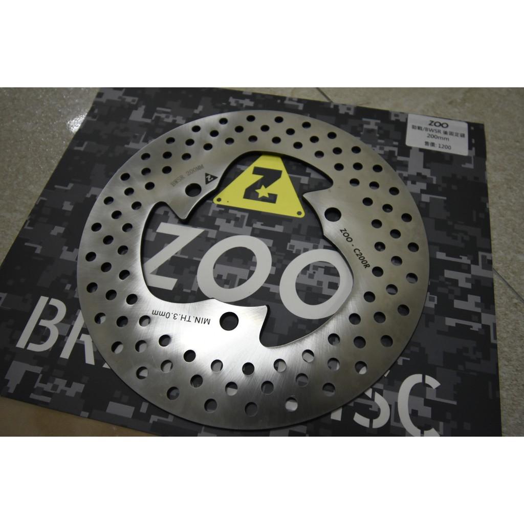 竹北杉崎 ZOO 四代勁戰 五代勁戰 BWSR 200MM 後碟 洞洞碟 固定碟 圓碟 碟盤