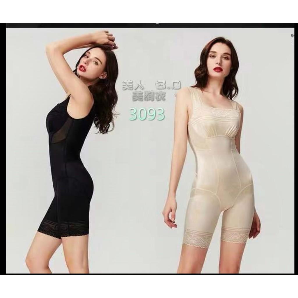 3093下單處 美人計3.0 美胸衣  塑身衣 美體衣 束身衣  美人G計