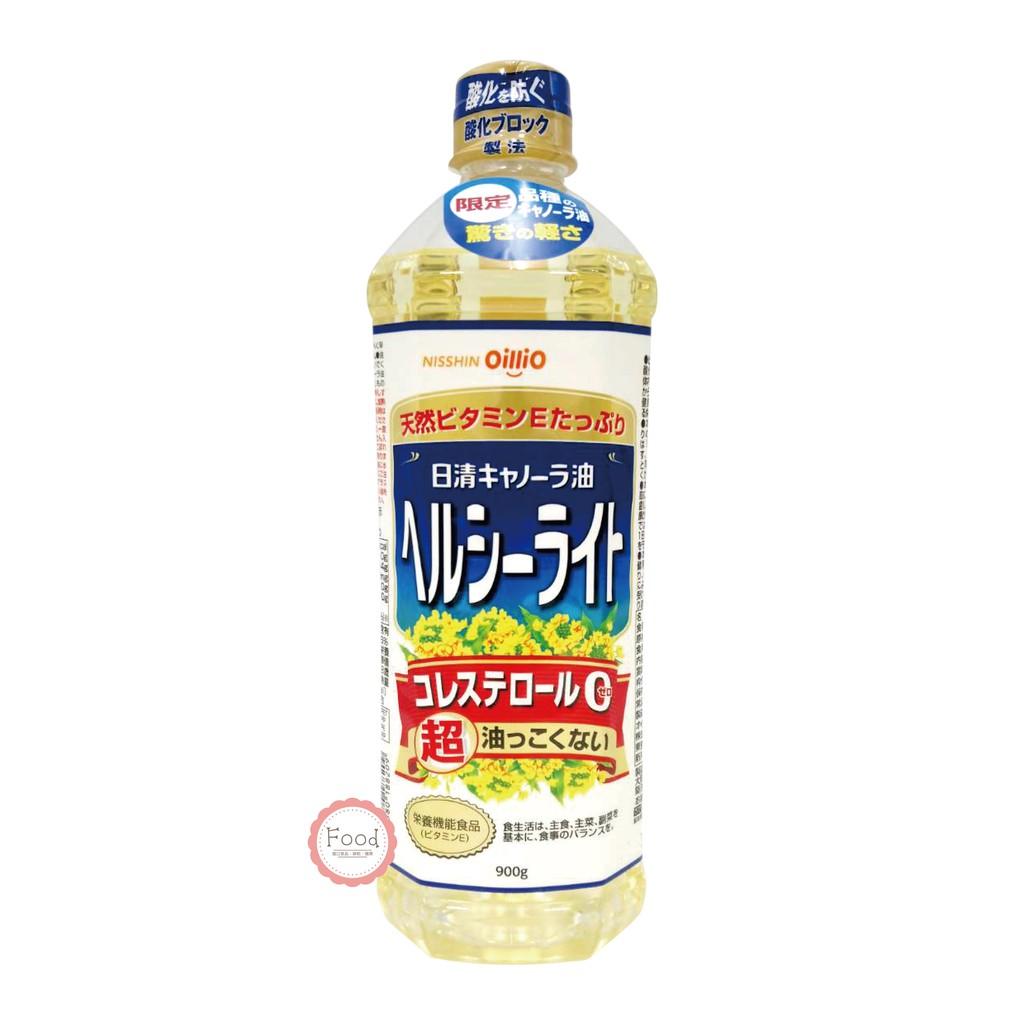 日本 日清 零膽固醇 芥花油 芥菜籽油 900ml 菜籽油 油