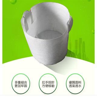 美植袋 植樹袋 移植袋 1尺有耳 網路最低價