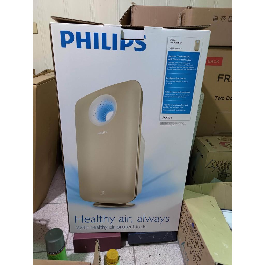 飛利浦 PHILIPS 空氣清淨機 AC4374,NISSAN交車禮(全新)