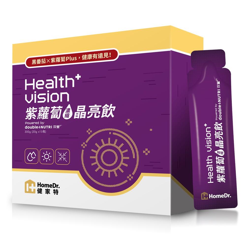 Home Dr.紫蘿蔔+黑番茄晶亮精華飲(20g*15包/盒)