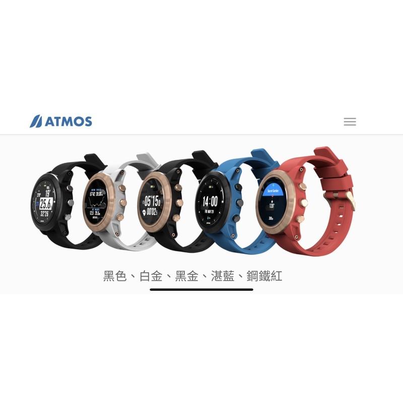 ATMOS mission one潛水電腦錶