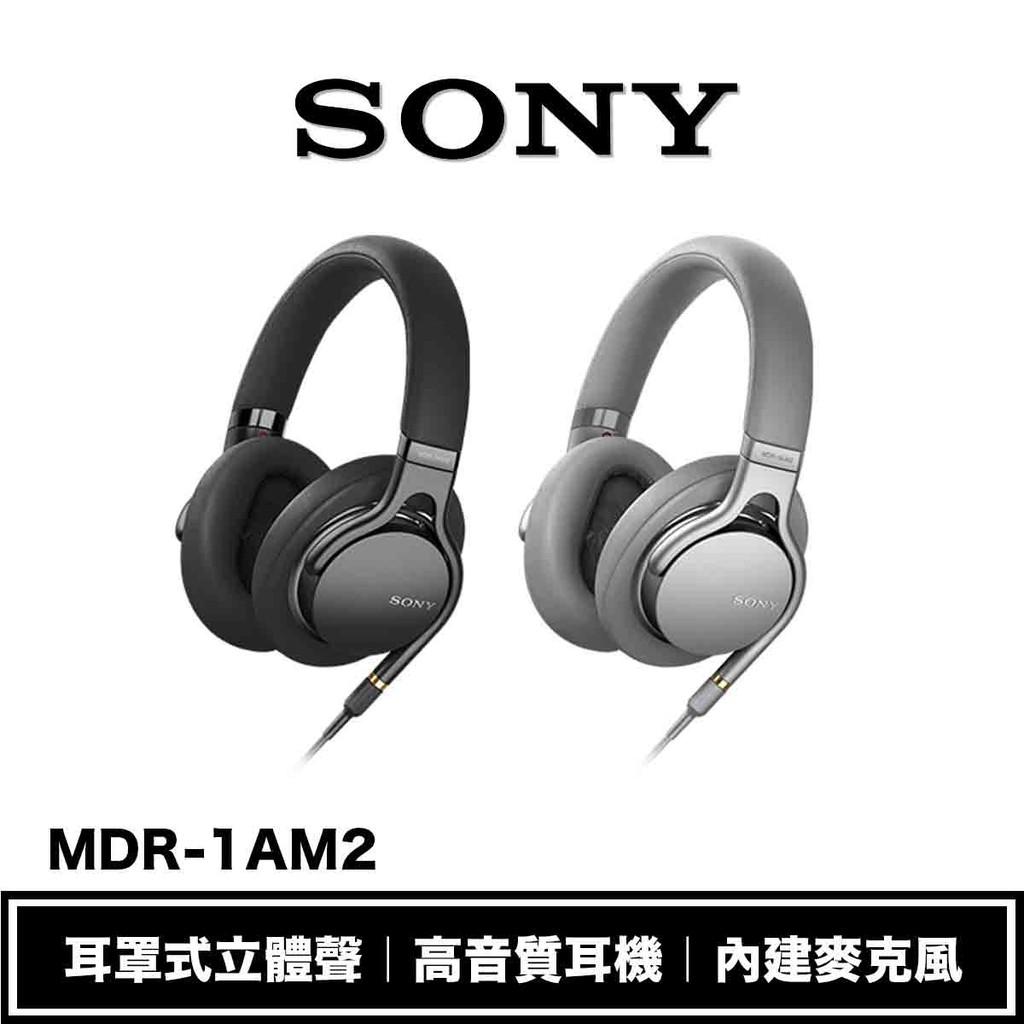 SONY MDR-1AM2 立體聲 耳罩式耳機 【限量領券加碼95折起】