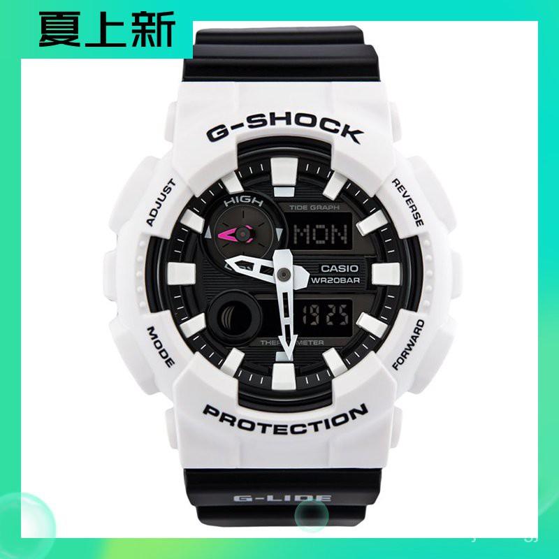 卡西歐手錶男高達G-SHOCK學生白武士白虎GAX-100A-7A 100B 1A 4 Ah1j