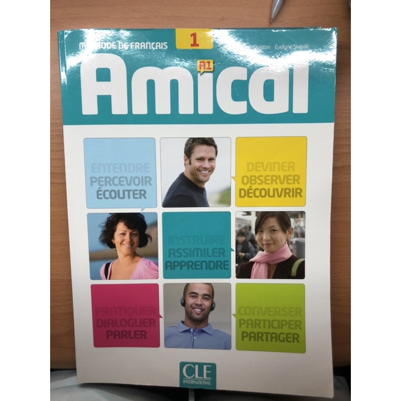 Amical 法文課本a1+練習本
