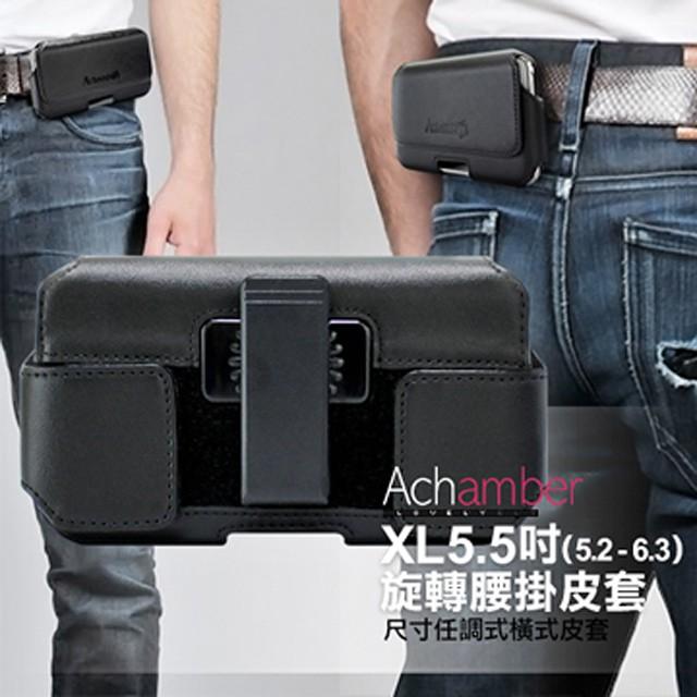 Achamber for 華為 HUAWEI Nova 5T/小米 9T/Reno 2 真皮型男旋轉腰夾腰掛橫式皮套
