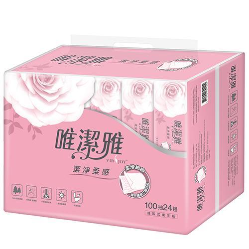 唯潔雅 潔淨柔感抽取式衛生紙100抽*24包【愛買】