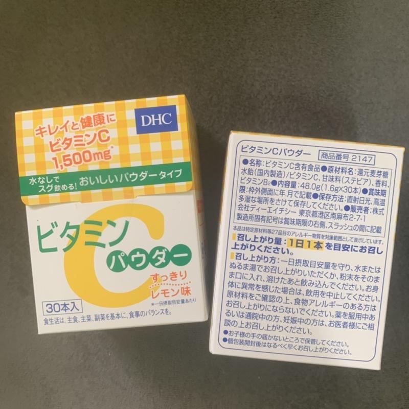 🍋現貨24H出貨🍋日本DHC高濃度維他命C粉1.6g