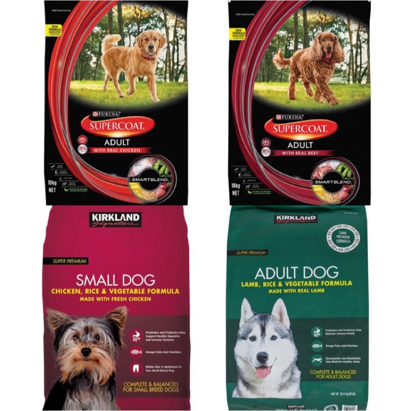 Costco 好市多 SUPERCOAT 斯博康 科克蘭全系列 狗乾糧 狗飼料 消化保健 保護力強化