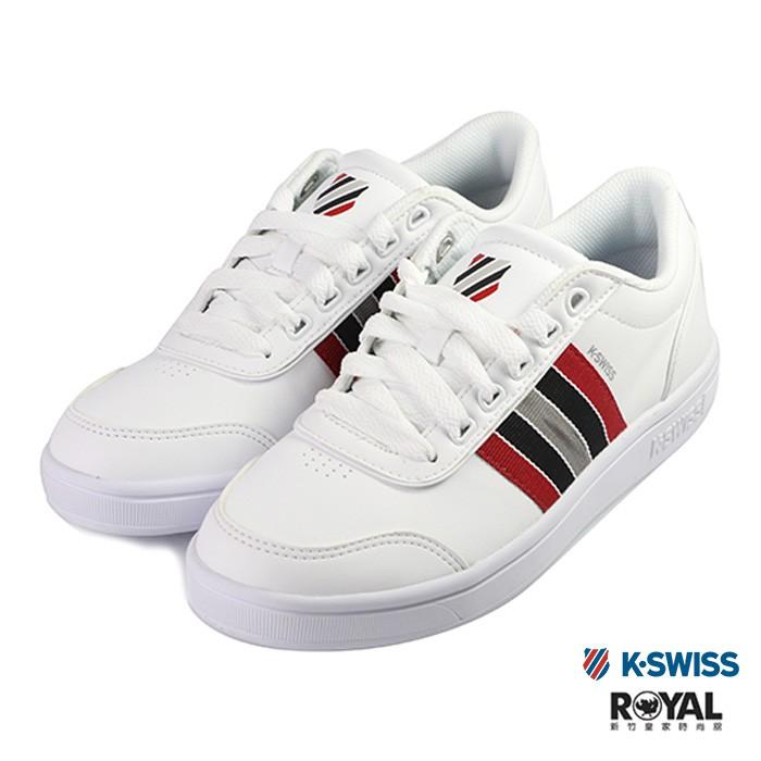K-swiss 新竹皇家 Court 白色 皮質 紅藍灰線條 休閒鞋 男女款 NO.B0570-I9670