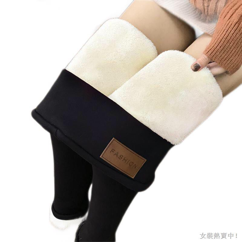 褲子特賣超厚羔羊絨內搭褲韓版女褲冬季刷毛窄管褲高腰彈力保暖棉褲長褲子