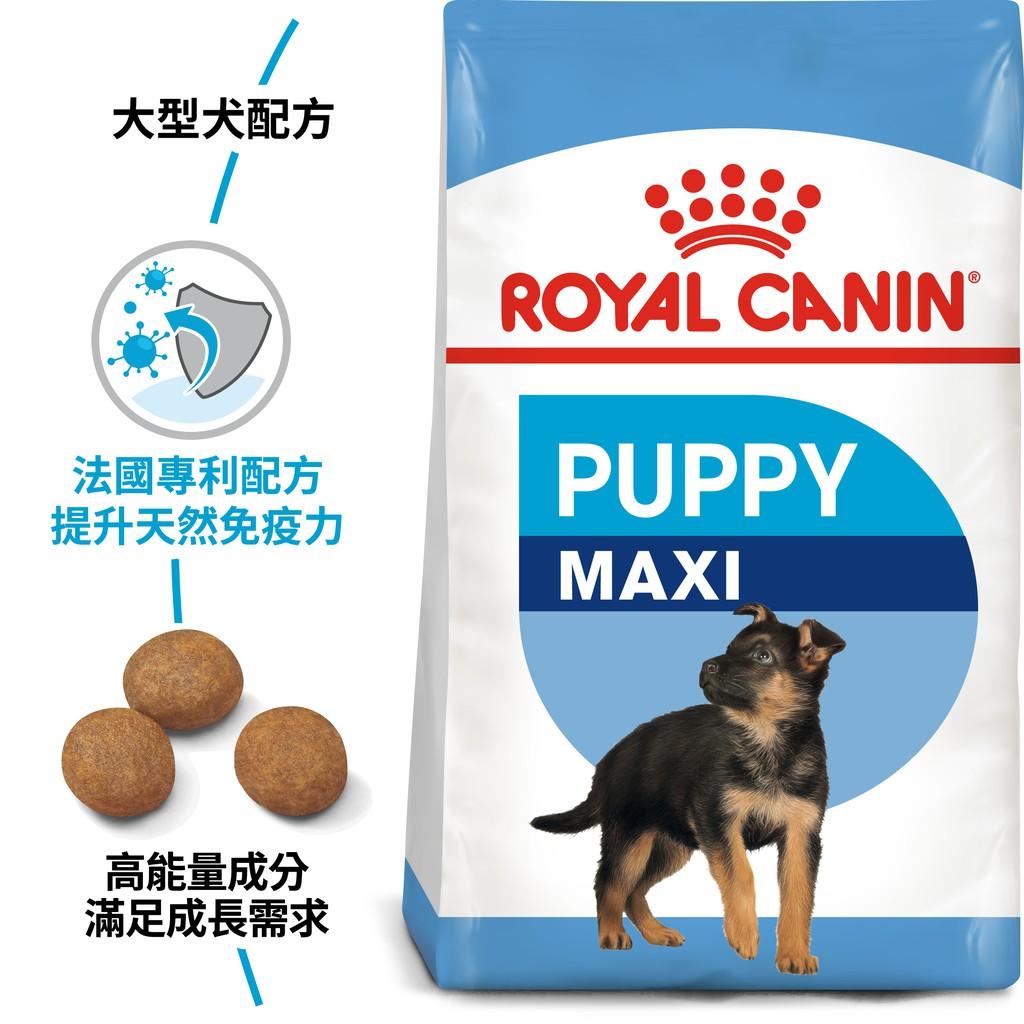 法國皇家ROYAL CANIN《MXP大型幼犬飼料 》  4kg / 10kg / 15kg