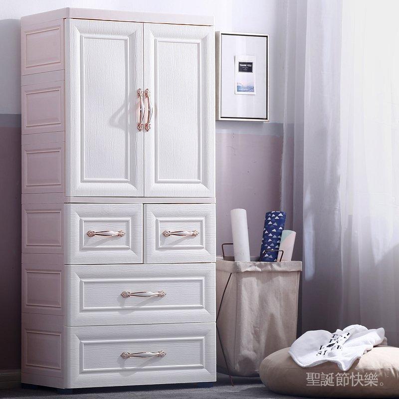 【年底大促銷】收納柜子塑料加厚大號兒童衣櫃寶寶衣櫥抽屜式收納櫃多層儲物柜子