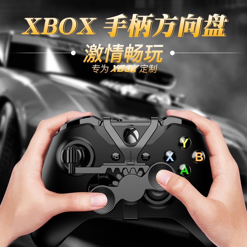 亞馬遜代購xbox 方向盤輔助手柄賽車游戲Xbox One迷你方向盤現貨