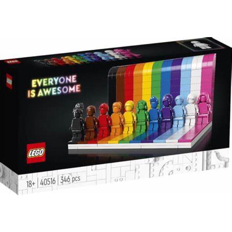 現貨LEGO 40516 Everyone Is Awesome 彩虹人偶