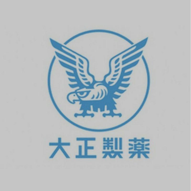 日本代購大正微粒44 漢方48 現貨