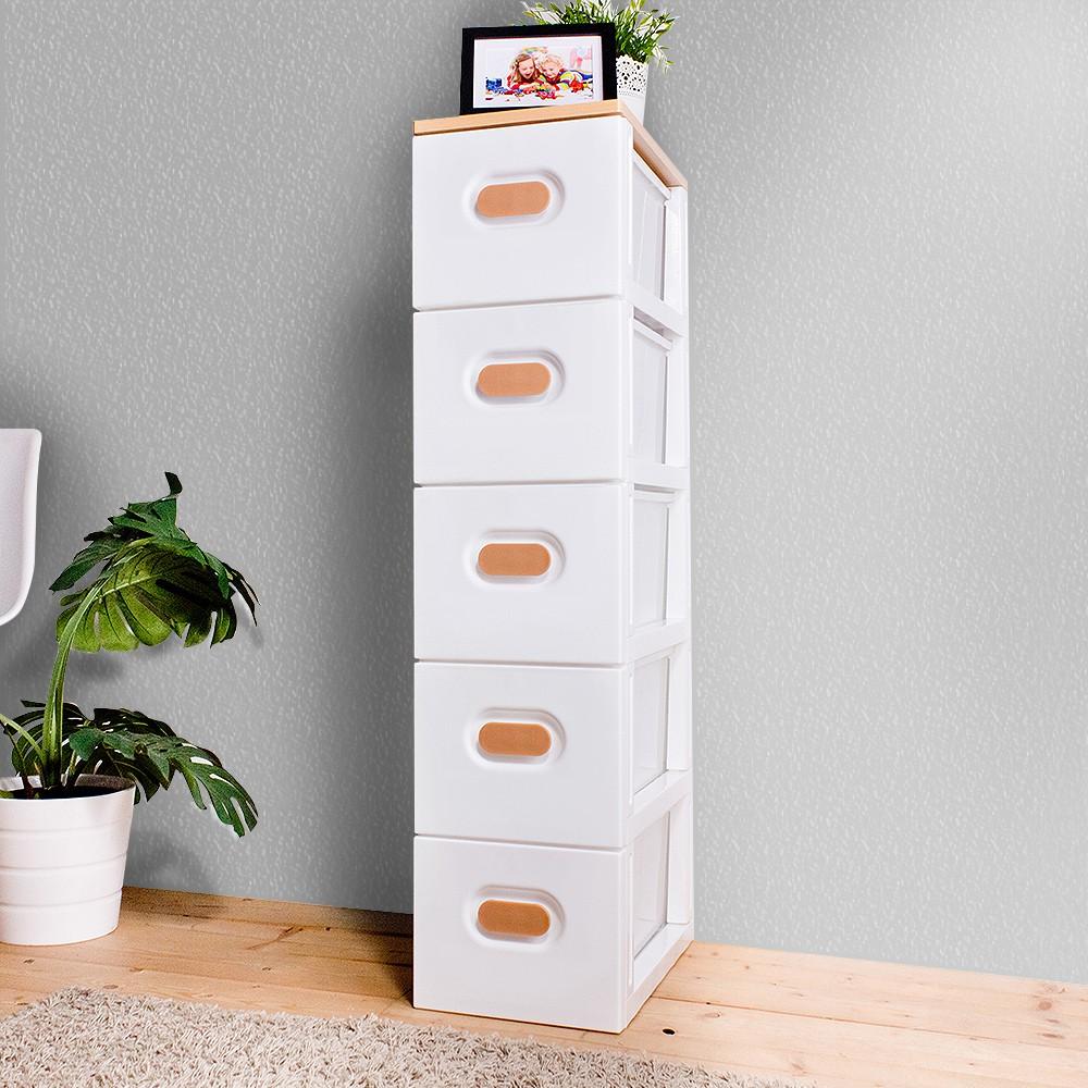 [現貨免運] HOUSE 木天板-TODAY衣物抽屜式五層收納櫃-隙縫櫃 白色 E&J【005146-01】