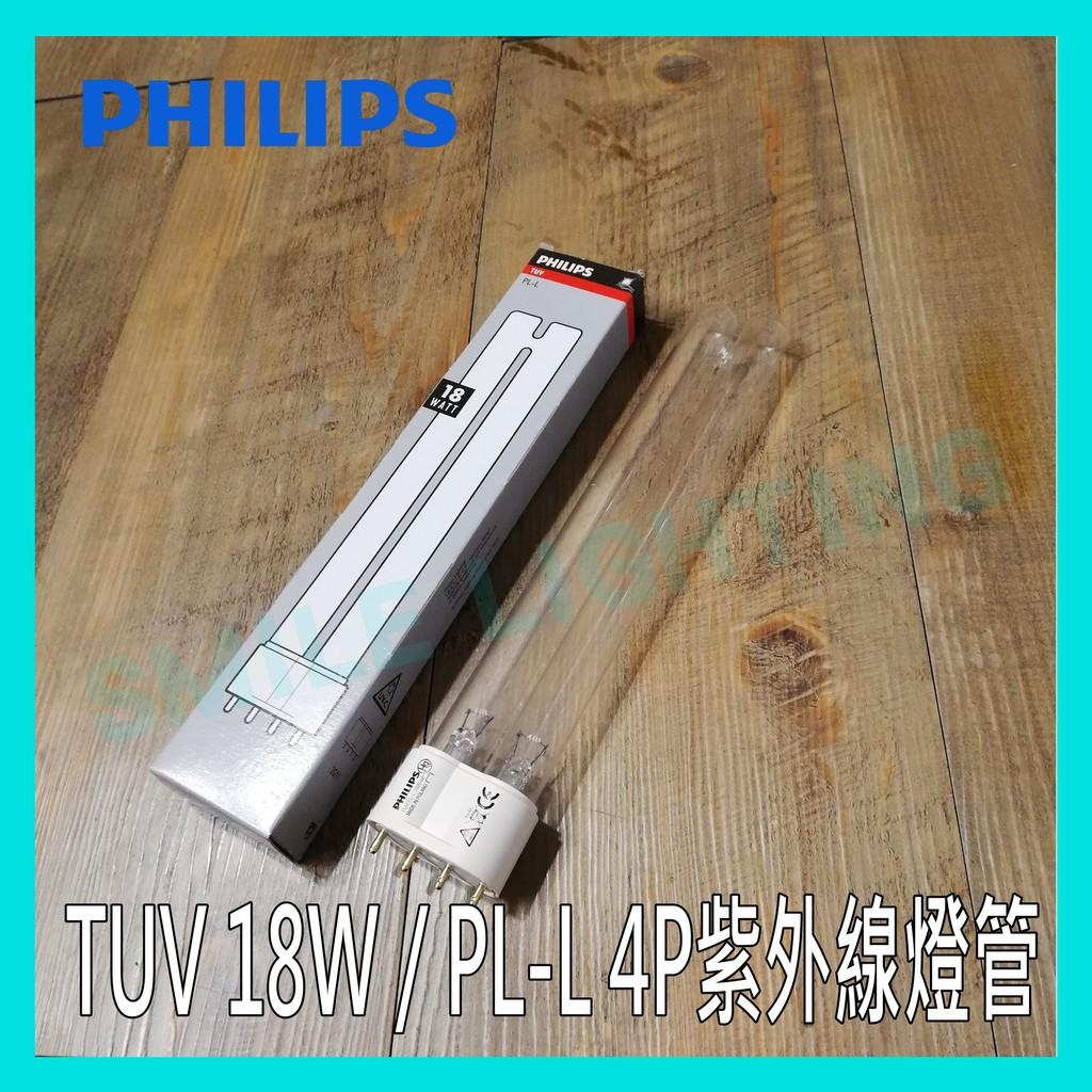 ☺含稅《飛利浦 PHILIPS》TUV 18W PL-L 4P 紫外線殺菌燈管 波蘭製 奶瓶消毒 烘碗機-SMILE☺