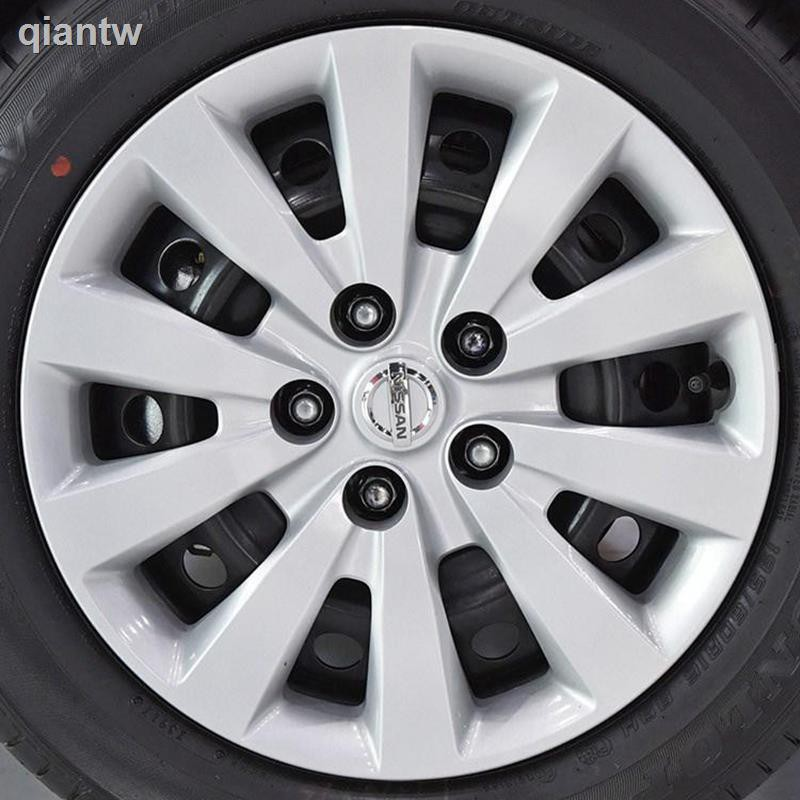 要買4個*卍♟適用東風日產新軒逸輪轂蓋罩尼桑新騏達藍鳥16寸改裝鐵圈裝飾罩
